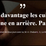Avis Le Verrou : le podcast érotique